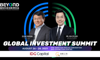 Kai-Fu Lee and Hugo Shong to attend BEYOND Investment Summit