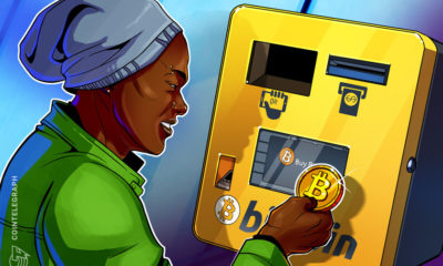 NCR Corporation plans to purchase Bitcoin ATM company LibertyX